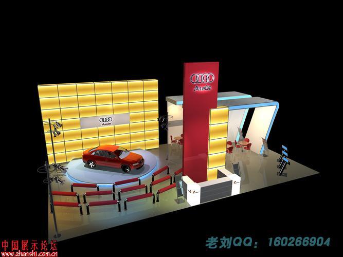 奥迪车展展台展位设计效果图欣赏