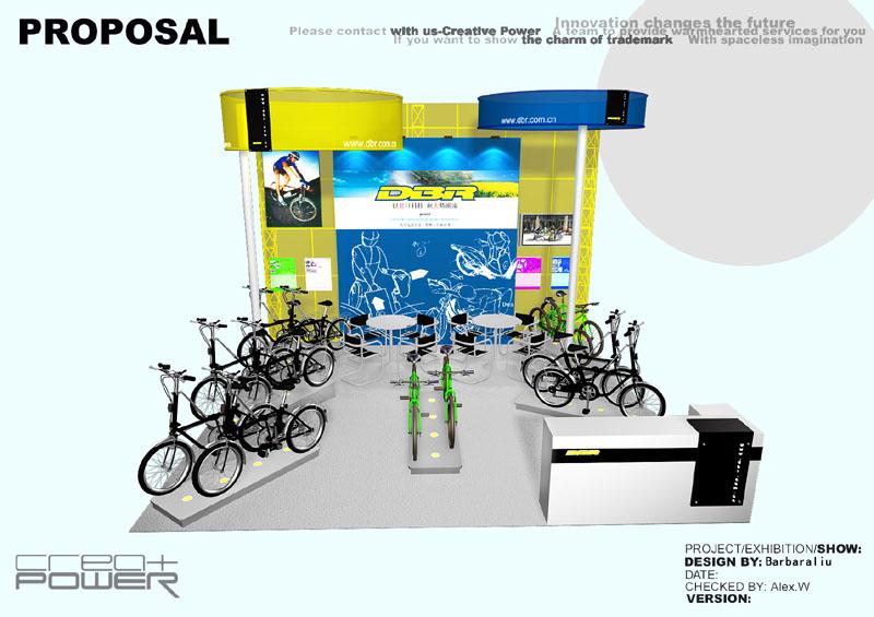 自行车展展台展位设计制作效果图欣赏