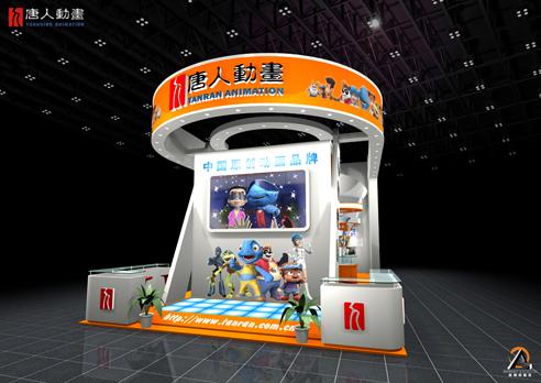 唐人动书展台展示设计效果图欣赏