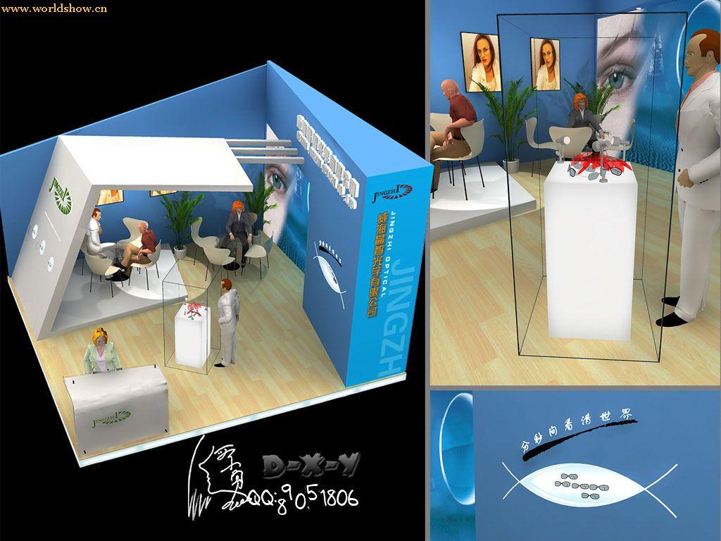 标准展台展示设计制作效果图欣赏