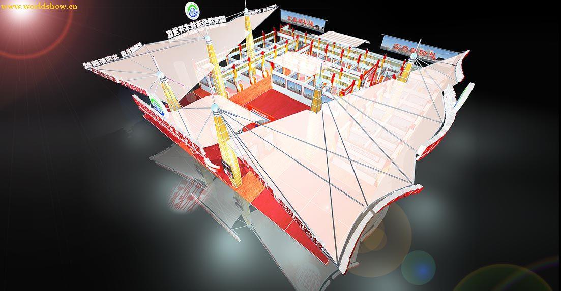 完善时空网络技术有限公司展台展位设计效果图欣赏