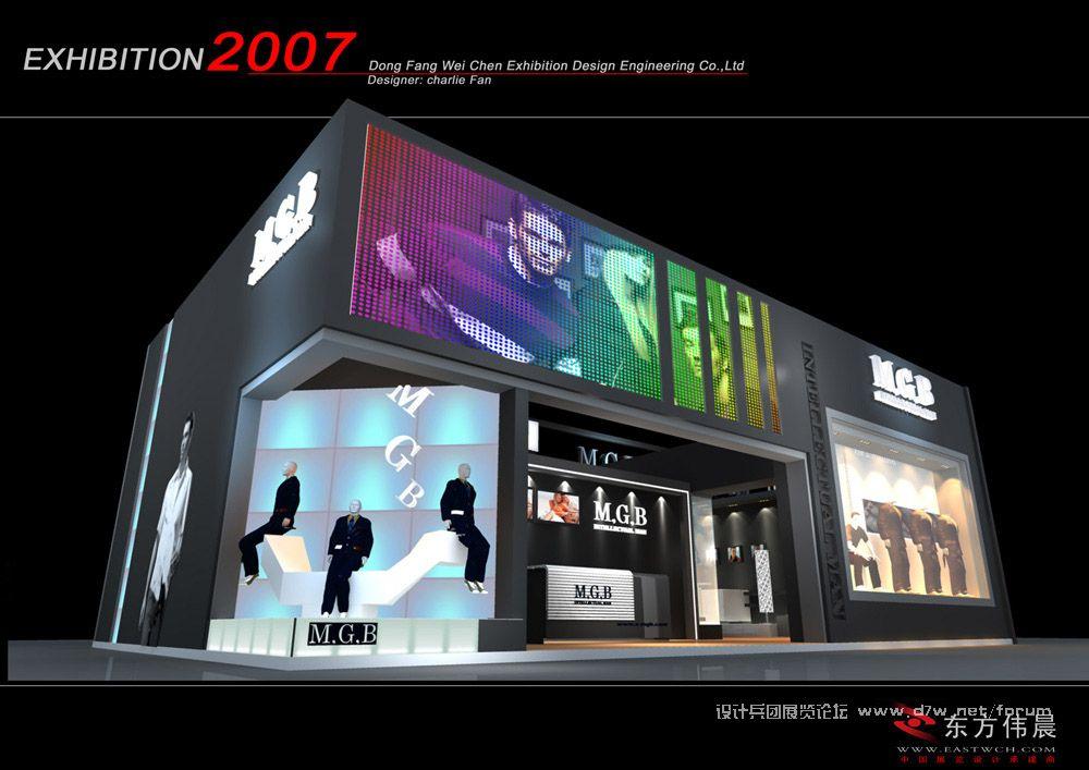 中国展览设计网|国外展台搭建