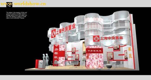 上海中房置业展台展示设计效果图欣赏