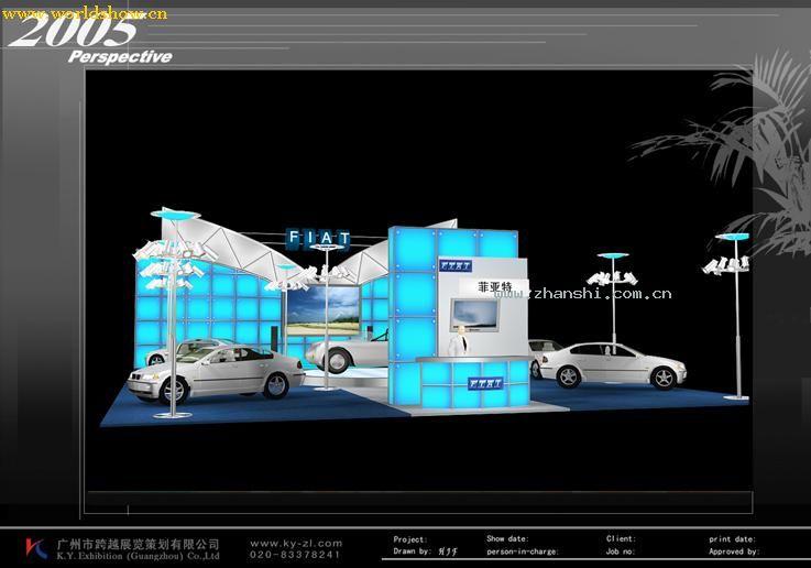 汽车展展台展示设计制作效果图欣赏