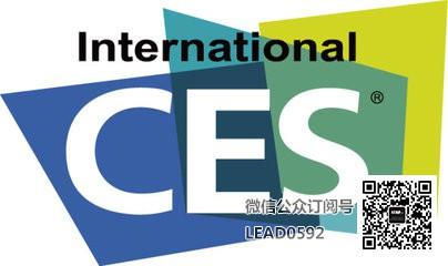 2016年美国拉斯维加斯国际消费类电子产品展览会(CES )