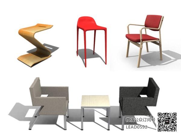 3D现代家具系列