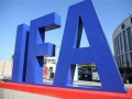 IFA2016开幕在即