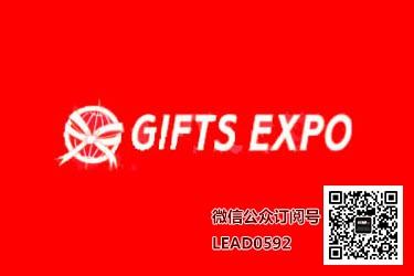 2017年俄罗斯莫斯科国际礼品展览会Gifts expo