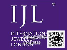 2017年英国伦敦国际珠宝展览会IJL
