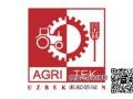 2018年第17届乌兹别克斯坦国际农业与畜牧业展会会Agritek Uzbekistan